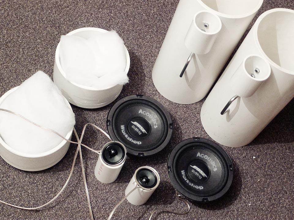 Pvc Sound System : Loneoceans laboratories project crimson a